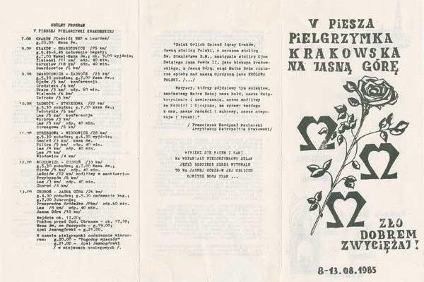 aulotka-1b-ppkv